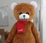 Ростовая кукла бурый Медведь в наличие 21000р.