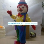 Ростовая кукла Клоун в Москве аренда