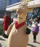 Ростовая кукла Лошадь